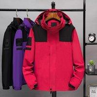 Men Jacket letter printed fashion Windbreaker Spring Autumn Winter Sport Hip Hop Outdoor Streetwear Outwear JK11968