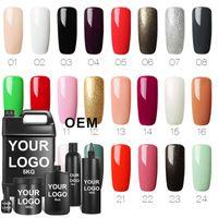 OEM Nail-Gels Custom Logo Professional Nail-Art Manufacturer Grade Raw Material Gel Nail-Polish Natural Nail Topcoat