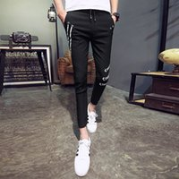 pants man game 2021 - You'll See New Fashionable 2021 Streetwear Print Casual of Thin Men Ankle Adjustment Simple Length All Games Young Pants Pm1m