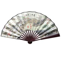 Discount china fan dance Good looking 8-inch men's silk fan direct sale of Chinese traditional handicraft factory