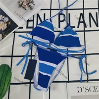 Novelty Colorful Bikini Home Textile Tie Dye Split Swimwear 3 Color Padded Push Up Women Swimsuit