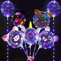 20 inch BOBO Balloon led light Multicolor Luminous Novelty Lighting 70cm Pole 3M 30LEDs String Night Lights for Street Stall Party Wedding Holiday Decoration
