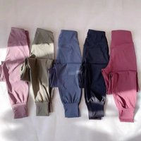 Naked-feel Fabric Loose Fit Sport Yoga Pants Workout Joggers Women Butter Soft Elastic Workout Gym Joggers with Two Side Pocket
