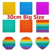 30cm!!1 Big Size Fidget Toys Pops It Square Antistress Toy Bubble Figet Sensory Squishy Jouet Pour Autiste For Adult Kids Gift