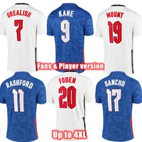 KANE GREALISH STERLING FODEN Player version soccer jerseys SHAW MOUNT RICE Home and Away Football shirt men + kids