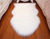 Plush area rugs Imitation sheepskin carpet modeling Nordic style irregular shaped living room 6cm can be customized