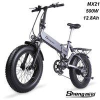 20 Inch Adults Folding Electirc 500W Mountain Bike 40KM H 48v 12.8AH City Fat Tire Bicycle Shengmilo MX21