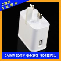Wholesale Iphone Power Pin - 2A UK USB wall travel adapter 3 Pin Power Plug Charger Adapter For samsung Galaxy note3 4 S5 S6 mobile Smart phone