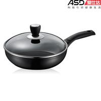 free shipping asd ceramic smoke frying pan 26cm lid nonstick pan qt8126e - Best Non Stick Frying Pan
