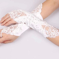 Wholesale Short Satin Fingerless Wedding Gloves - 2015 White or Ivory Bridal Gloves Fingerless Short Lace Appliques Wedding Party Gloves Cheap Gloves for Brides with Beads Below Elbow Length