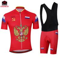 Wholesale Cycling Jerseys China - RUSSIA 2018 new cycling jersey ropa ciclismo shirt sleeves kits bicicleta tight RUSSIA 2018 MTB cycling clothes china popular