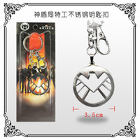 Wholesale Free Agent - Marvel Agents of Shield S.H.I.E.L.D Eagle Logo Key Chain Ring Free Shipping