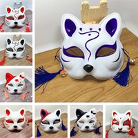 Wholesale halloween prom party supplies - New hot sale Cat shape mask Anime Cosplay Prom masks Festival party masks bar supplies IA956