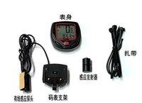 Wholesale Wiring Accessories Functions - Waterproof LCDt Bicycle Computer Odometer Speedometer Clock Stopwatch Bike Computer Bike Accessories