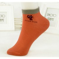 Wholesale Candy Anklets - Wholesale-women's cotton socks solid color love candy color anklet sock women's cute cat socks