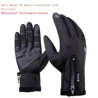 ветрозащитные перчатки оптовых-Открытый спорт водонепроницаемый Telefingers лыжные перчатки в зимний период, сенсорный экран и защита от ветра для мужчин и женщин