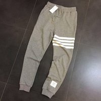 Wholesale Tb Flats - 2017 Fashion TB mens joggers four striped Drawstring sports pants casual sweatpants hip hop trousers hba pantalon homme