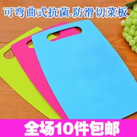Wholesale Antibiotics Classification - 4170 fashion plastic cutting board classification of chopping block candy color antibiotic slip-resistant soft chopping board