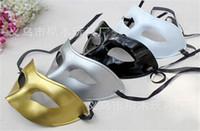 maskeli parti için mens maskesi toptan satış-20 adet 2015 yeni gelmesi Masquerade Erkek Maskeleri Cadılar Bayramı Noel Masquerade Maskeleri Venedik Dans partisi Maskesi Erkekler maske 4 renkler D165