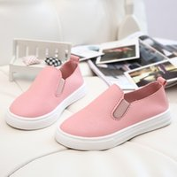 Wholesale Super Summer Cake - Wholesale-Children's shoes sell like hot cakes 2015 new skin private single shoes, leisure students super soft leather shoes