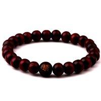 bijoux en bois chinois achat en gros de-Avec écriture chinoise bracelet de perles en bois naturel en bois Bracelet pour hommes femmes bijoux