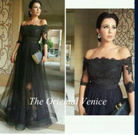 oriental party dress - 2016 Saudi Arabic Caftan Dubai Evening Dress Elegant Off the Shoulder Oriental Prom Dresses with Sleeves Formal Party Gowns