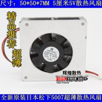 Wholesale Cool Fan 5v - New Original UDQFUDH01 5CM 5007 0.17A 5V slim side blower cooling fan