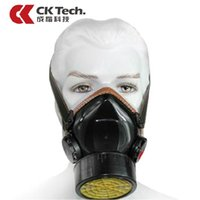 Wholesale Gas Masks Cheap - New Gas Mask Anti Dust Paint Respirator Chemical Gas Protection Filter Face Mask Cheap Free Shipping A5
