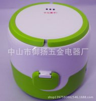 Wholesale Can Cooker - Wholesale-Yu Yang health of small capacity mini cooker smart rice cooker manufacturers supply can bear OEM