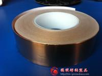 Wholesale Wholesale Copper Foil Tape - Wholesale-4pcs Free shipping 25MM X 30M Single Conductive COPPER FOIL TAPE Strip