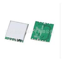 Wholesale Audio Regulator - 25PCS LOT 5.8G FM audio transmitter module order<$18no track