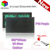 Plastic outdoor led matrix - Purple P10 LED outdoor Display Module X16 Matrix mm waterproof for P10 purple pink LED scrolling Screen