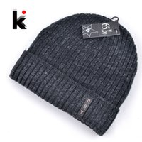 Wholesale wool mens knit hat - Wholesale-2015 mens designer hats bonnet winter beanie knitted wool hat plus velvet cap skullies Thicker mask Fringe beanies for men
