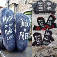Wholesale Free Rain Suits - Harry Potter hat Master has given Dobby a Socks Dobby is free Casual sock comfortable cotton winter sport warm Socks hat suit