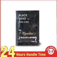 Wholesale Wholesale Cleansing Supplies - .Mild Non-irritating Formula PILATEN Black Mask Deep Cleansing Blackhead Remover Acne Face Mask Purifing Shrink Pores Skin Care