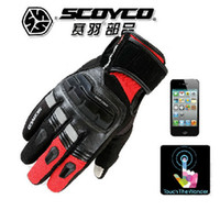 Wholesale Scoyco Gloves Waterproof - New SCOYCO Winter waterproof Cross country motorcycle gloves drop resistance touch weatherization full finger knight cycling gloves MC17B