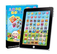 Wholesale Pad Tablet Notebook - Free Ship Toy Tablet English Computer Laptop Y Pad Kids Game Music Phone Learning Education Electronic Notebook Early Machine