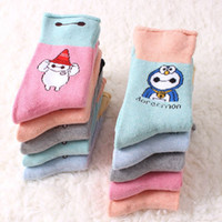 Wholesale Brushed Fleece - 2015 free shipping socks for man women baby-- Ms. warm autumn and winter thick brushed terry cotton socks cartoon socks wholesale