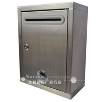 Wholesale Medium size stainless steel box