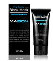 Wholesale Net Masks - 50G True bamboo charcoal deep adsorption easy to suck blackhead to acne shrink pores net cool cleans make yourself beautiful