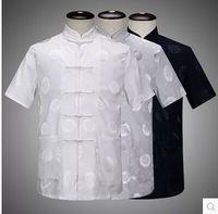 Wholesale Chinese Dress Uniform - Wholesale-Free Shipping Traditional Chinese Clothing Men Short Sleeves Shirt Martial Arts Kung Fu Uniform Casual Tang Suit Jacket