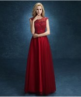 Wholesale New Sexy See Through Dresses - New Arrival Sexy See Through Sheer Neck 2015 Appliques Pearls Beadings Formal Evening Dresses Cap Sleeve Burgundy Tulle A Line JE92