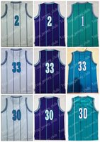 NO 2017 Throwback Basketball Jersey Uomo Donna Giovani, Bambini 33 AM 30 DC 2 LJ 1 TB 41 GR, Bambini USA Dream Team All Star Christmas