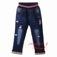 Wholesale children girl clothes winter resale online - Pettigirl Fashion Girls Autumn Clothes With Purple Embroidered Lips Girls Jeans Children Clothing PT81016