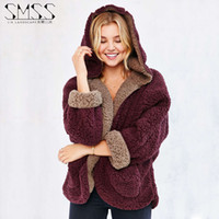 Wholesale Plush Bats - 2016 Solid Women Winter Reversible Coat Batwing Sleeves Hooded Lamb Fur Plush Loose Casual Warm Jacket Female Short Parka Cashmere Cardigans
