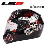 Wholesale Ls2 Winter - LS2 helmet full face motorcycle helmet Sports car racing helmet Motorbike helmet winter FF350 safe fashion helmets made of ABS Size XL XXL