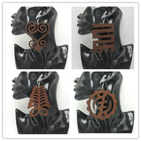Wholesale Earrings Mixed Design - 5pairs lot 8cm Big Size Adinkra Symbol Wood Earrings can mixed 4 designs