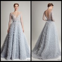 Wholesale Al Training - 2015 Stunning Designer Wedding Dress with Sheer Long Sleeves V neck Open Back Beaded Layered Tulle Bridal Gown Hamda Al Fahim