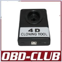 Wholesale 4D CLONING TOOL d clone tool programmer with