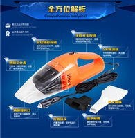 Wholesale Electric Dusters - 2.5m 60w Vehicle Mounted Electric Duster Car Vacuum Cleaner Automo Dirt Catcher Rechargeable Dirt Collector Machine Room Cleaning Tool